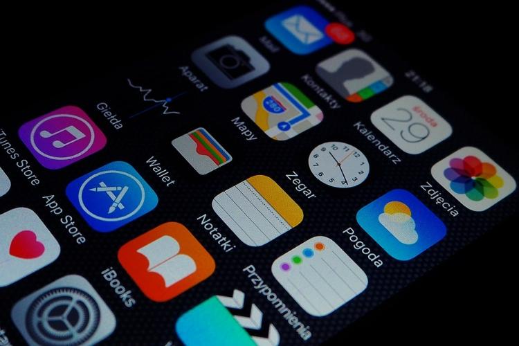 В App Store откроют бесплатн…
