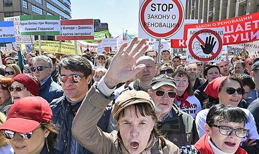 ВМоскве проходит очередная манифестация против реновации
