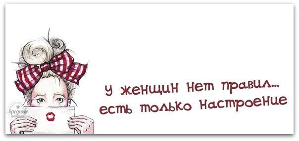 1372616335_frazochki-32 (604x286, 63Kb)