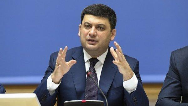 Новости Украины сегодня — 19 июня 2017