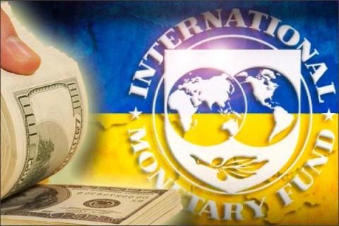 Украина признала, что не сможет выжить без помощи МВФ