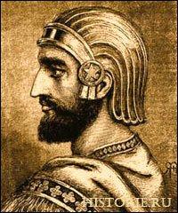 Древние цивилизации. Столицы Ахеменидов (Древней Персии)