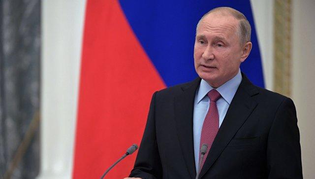 """""""Не хлебом единым"""": Путин подчеркнул вдохновляющую роль патриотизма"""