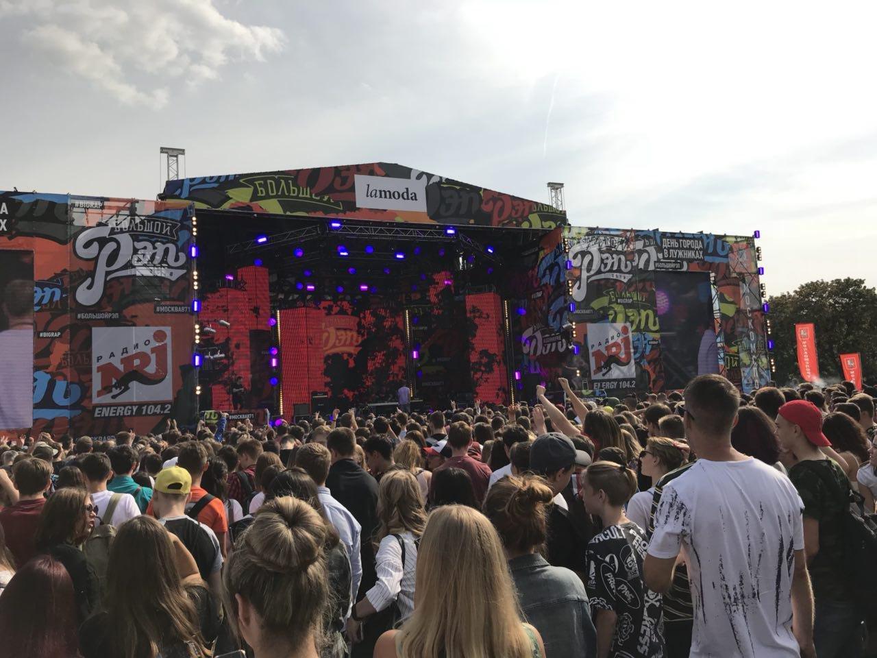 «Это мечта»: москвичи делятся впечатлениями от празднования Дня города