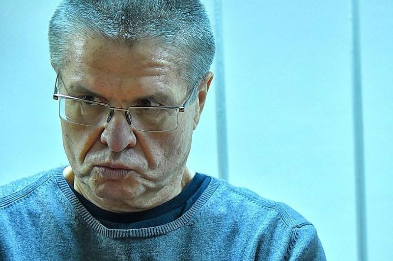 Бывший генерал ФСБ попросил отдать ему взятку Улюкаева