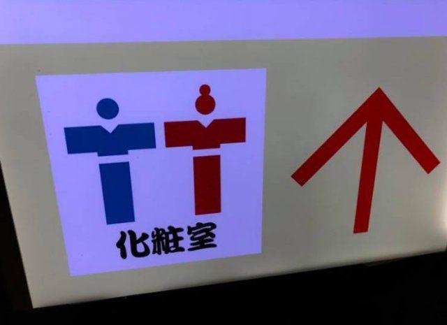 13 крайне любопытных фактов о Японии, узнав которые вы полюбите эту страну ещё больше