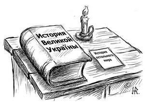 """""""Кубанская Украина"""" как продукт мифотворчества горе-шовинистов"""