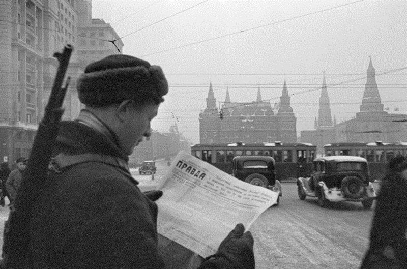 Военная Москва 1941
