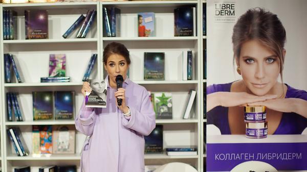 Презентация книги Юлии Баран…