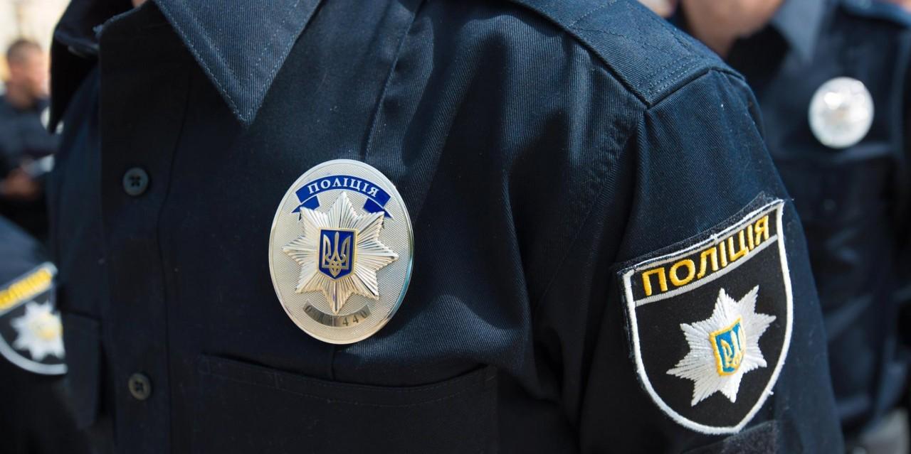Украинские полицейские задер…