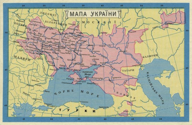 Украина имеет право претендо…