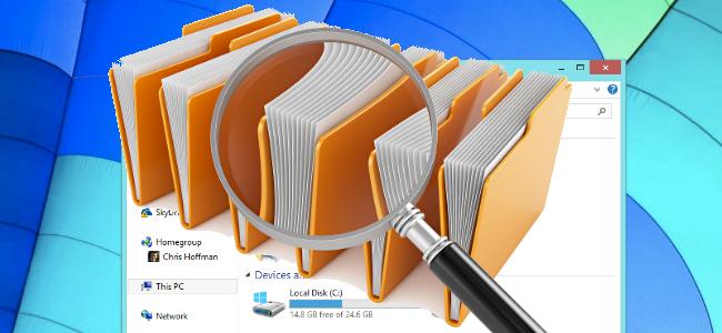 Как найти и удалить дубликаты файлов