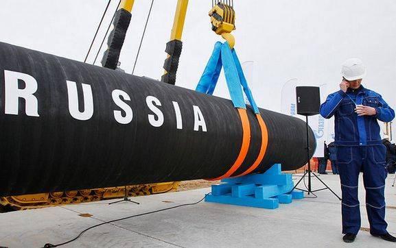 Россия остановила подачу газ…