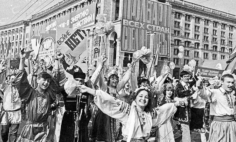 Когда у граждан СССР был самый высокий уровень жизни