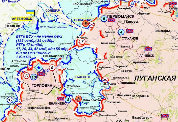 Попасная взята. В котле в Дебальцево - 8000 украинских солдат