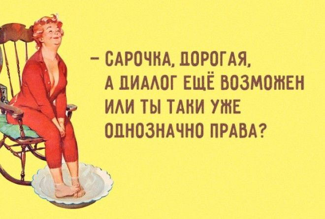 15 искромётных одесских анекдотов, от которых вы будете плакать от смеха