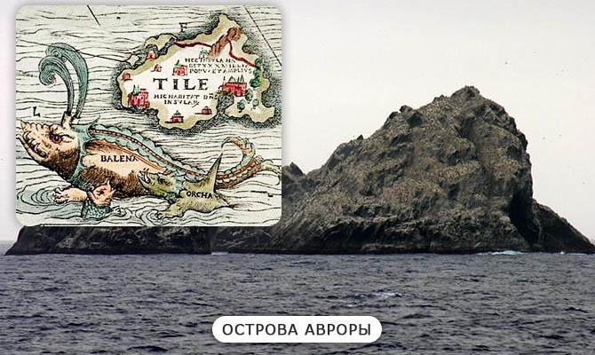 острова Авроры - остов призрак - Интересные факты о Сверхъестественном и Паранормальном