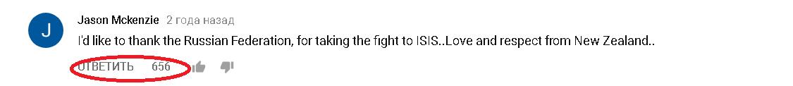 """Иностранцы после просмотра видео о спецназе РФ: """"Морские пехотинцы США – ничто против этих """"зверей"""""""
