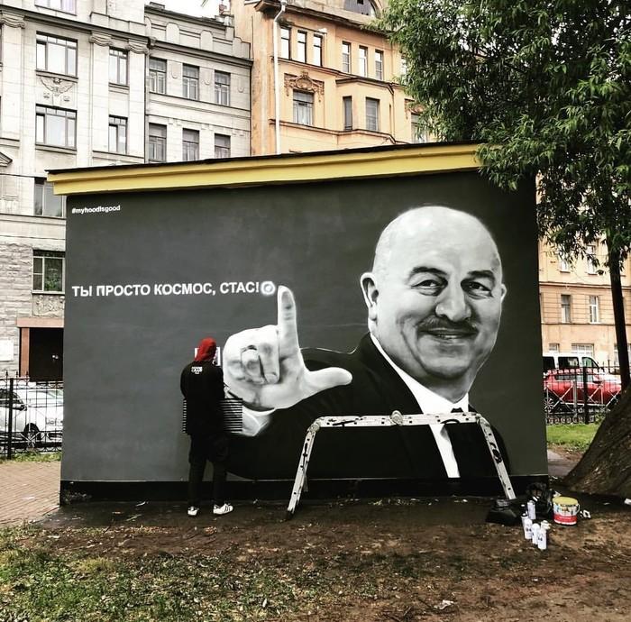 Стас, который честь России спас!