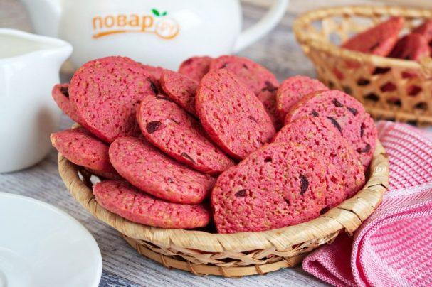 Свекольное печенье