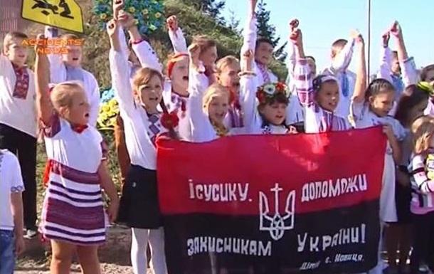 «Иисусик, помоги нам убить этих плохих людей»: к новой национальной идее Украины