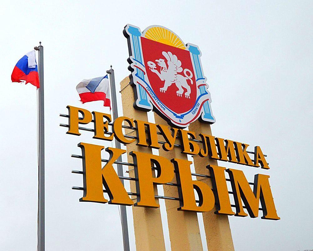 Одесситка приехала в Крым сп…