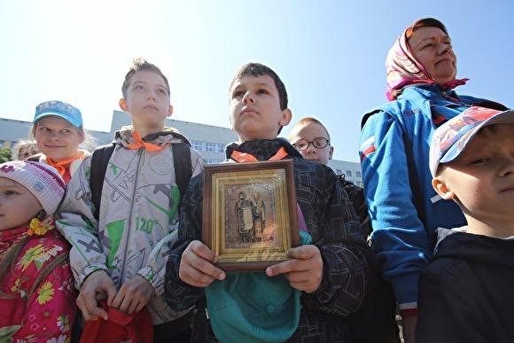 2 тыс. школьников Екатеринбурга пойдут крестным ходом в честь начала учебного года