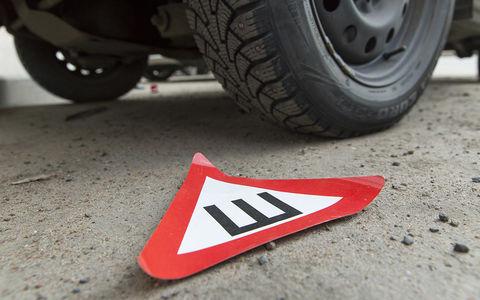 В России отменили обязательный знак «Ш» на автомобилях. Наконец-то!