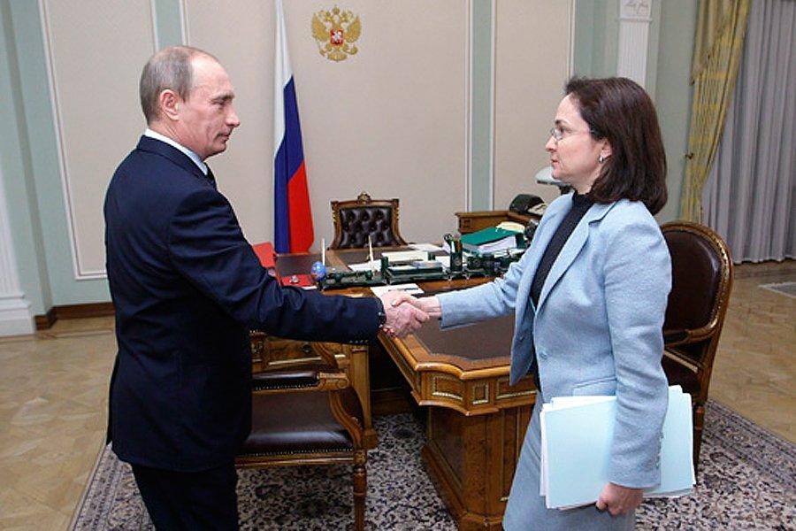 Центробанк России отказывается от доллара и это не шутки: Путин нанёс ещё один удар по США