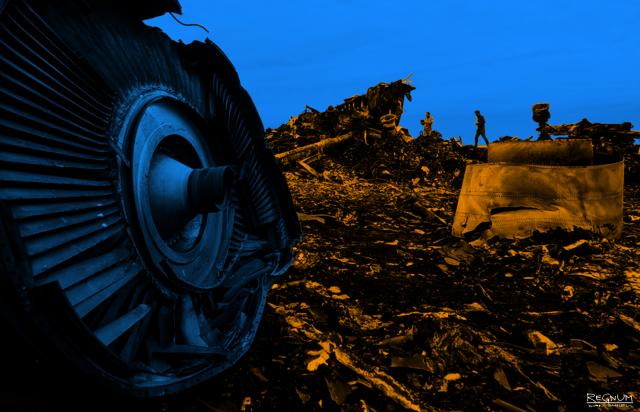 Малайзийский Boeing MH17 — четыре года циничной имитации расследования