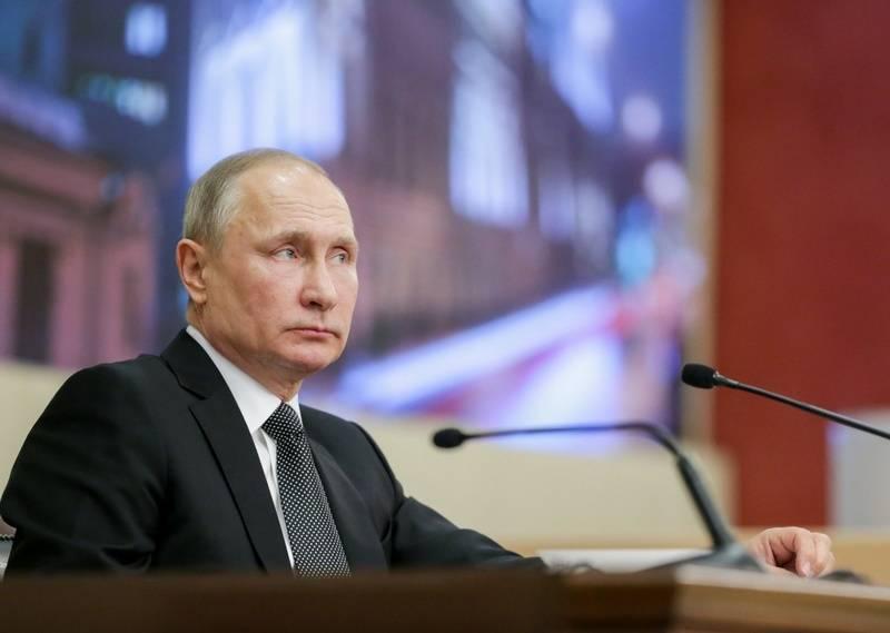 Путин: Не надо сравнивать крушение Ил-20 со сбитым Турцией Су-24
