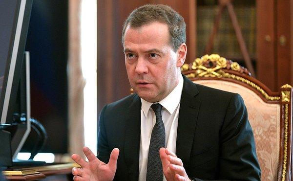 Медведев сделал новое заявле…