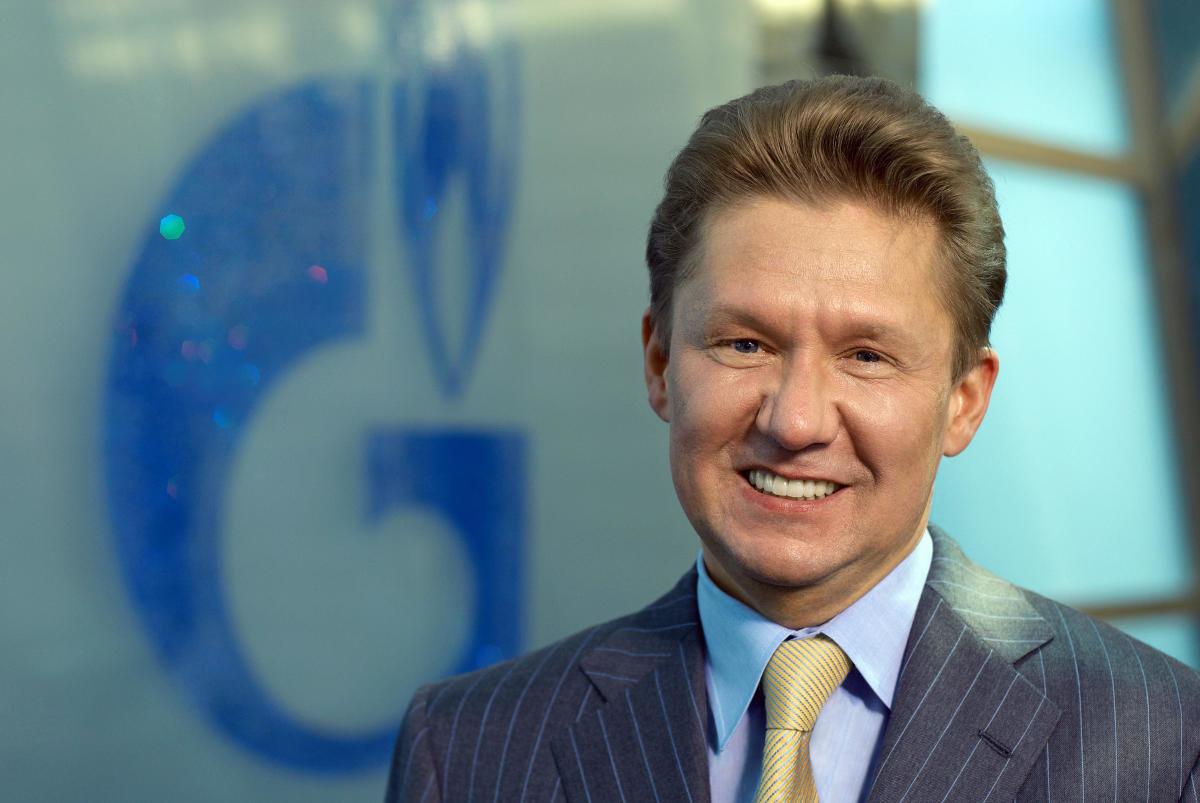 Для них это не деньги: погрязший в долгах Газпром выплатил почти 2 млрд рублей 16-ти топ-менеджерам.