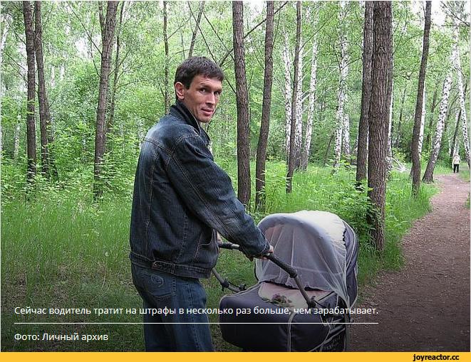 Омского Мимино, бесплатно возившего соседей, оштрафовали на 50 тысяч