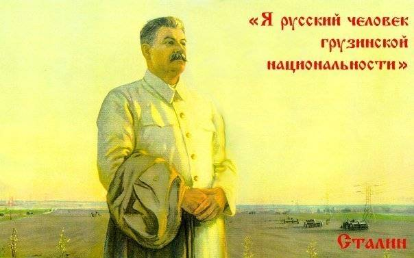 «Россия для русских»: один р…