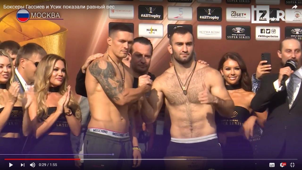 Александр Усик победил Мурата Гассиева в финале Всемирной боксерской суперсерии