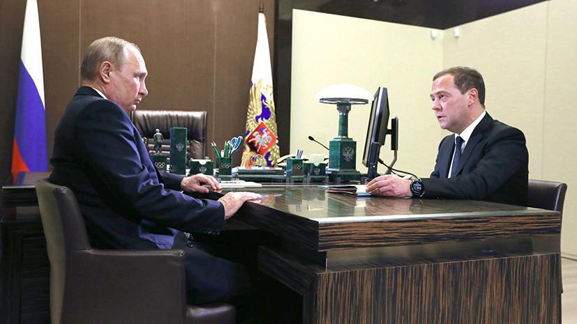 Путин подписал указы о назначении нового состава правительства России