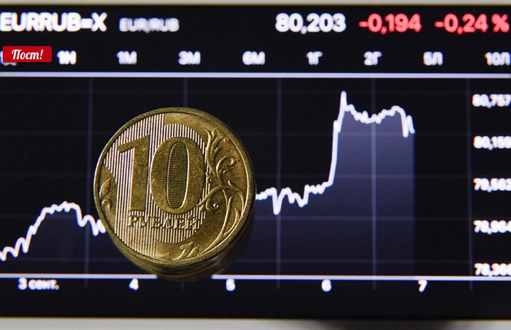 Эксперты: внешние факторы могут разогнать курс доллара до 73 рублей