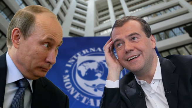 В. Путин подписал свою стратегию, а Д. Медведев - свою, одобренную МВФ: Как это понимать?