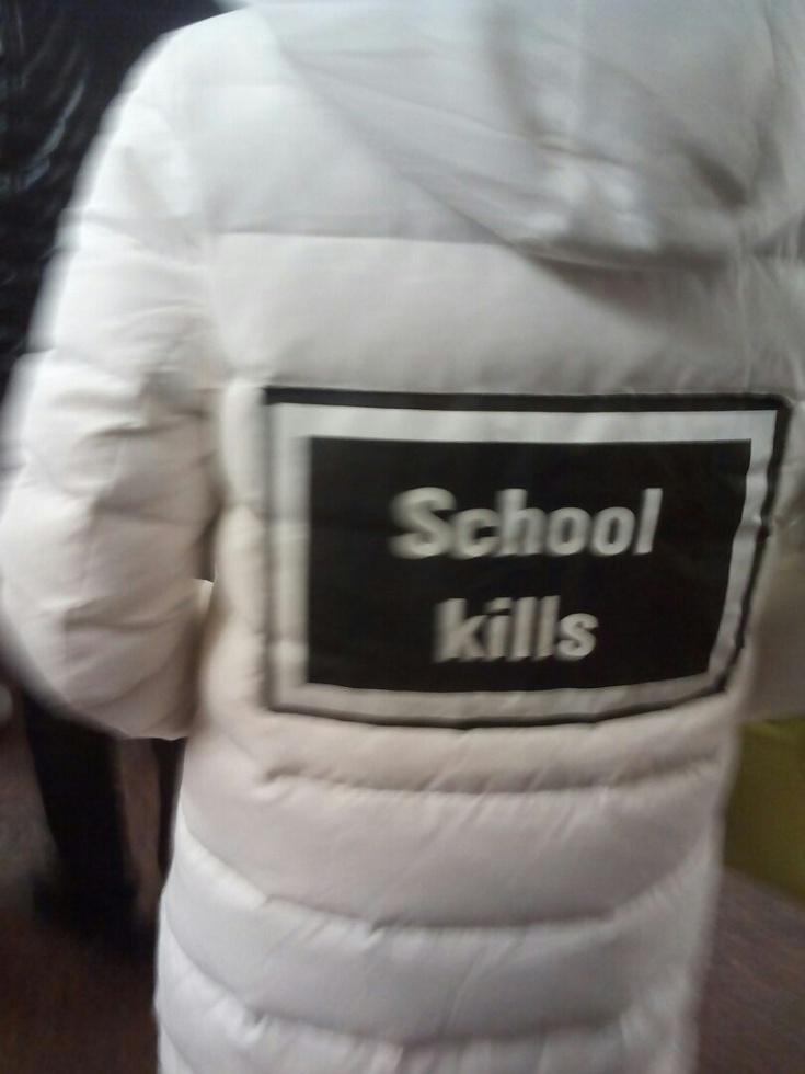Школьный убийца