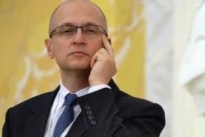 "Плавучая АЭС - самая дорогая ""авантюра"" Кириенко?"