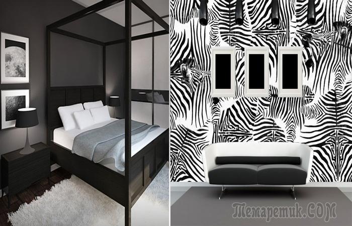 Чёрно-белые стены в интерьере - элемент декора, способный преобразить любую комнату