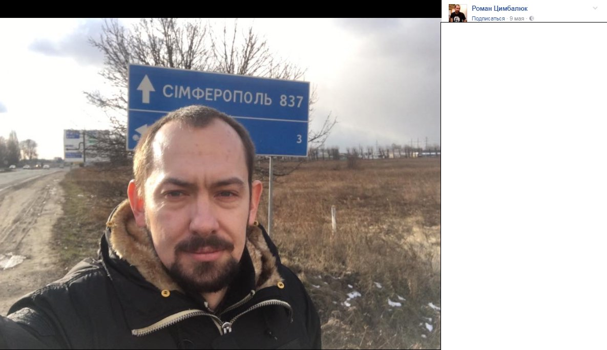 Цимбалюк рассказал, как Россия присваивает украинскую историю.