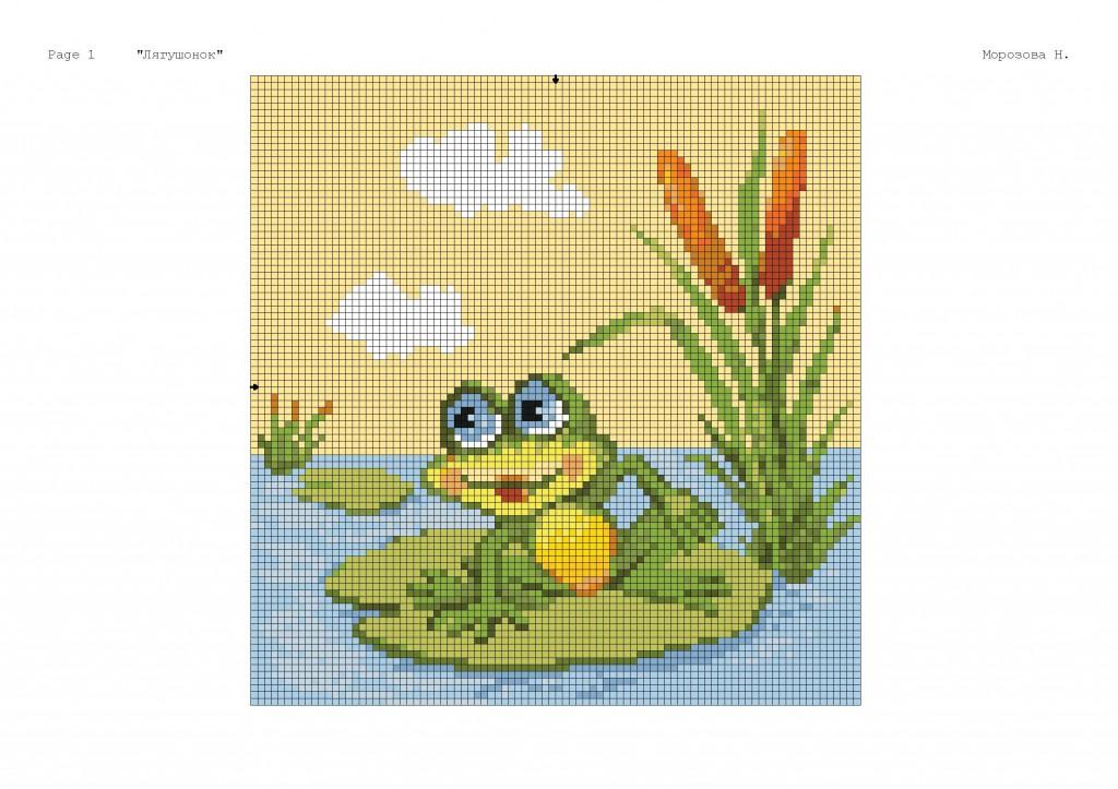 Схемы вышивки крестиком лягушки и жабы 23