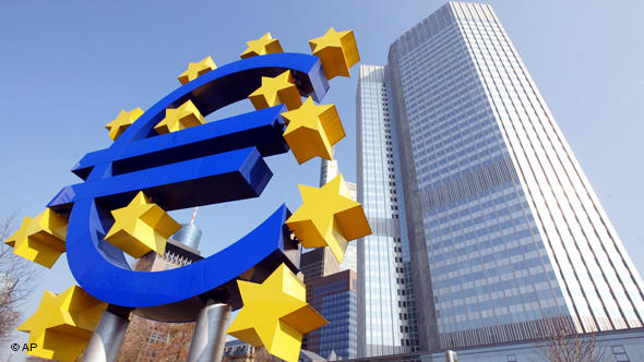 ЕЦБ сохранил базовую процентную ставку на рекордном нулевом уровне