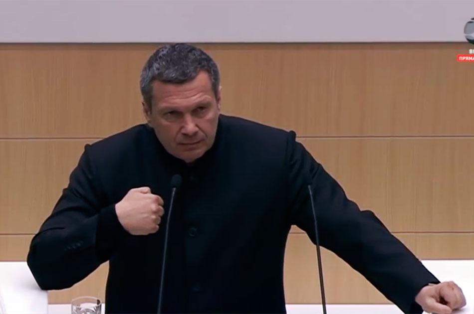 Лекция Соловьева сенаторам