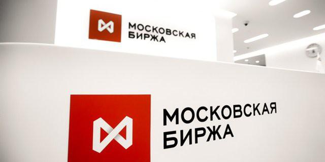 Иностранцы бегут из облигаций РФ. В чем причины?