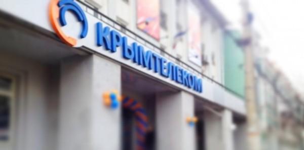 Крымские власти планируют пр…