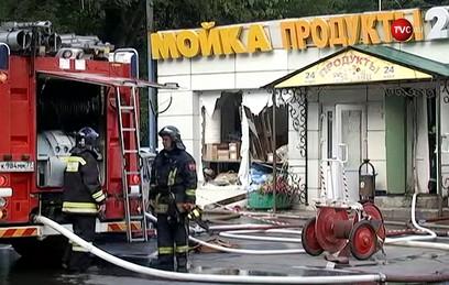 При пожаре в московском автосервисе пострадали 13 человек