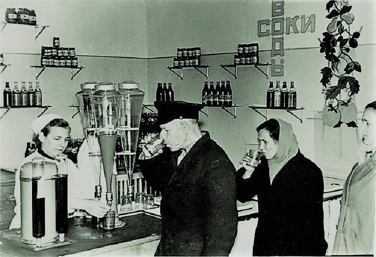 Самый сок из СССР СССР, Соки, история
